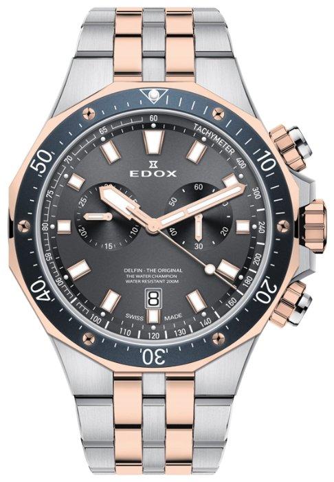 Наручные часы Edox 10109-357RBUMNIR