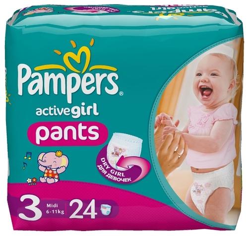 Купить Pampers трусики Active Girl 3 (6-11 кг) 24 шт. по выгодной ... a00c5d6fd33