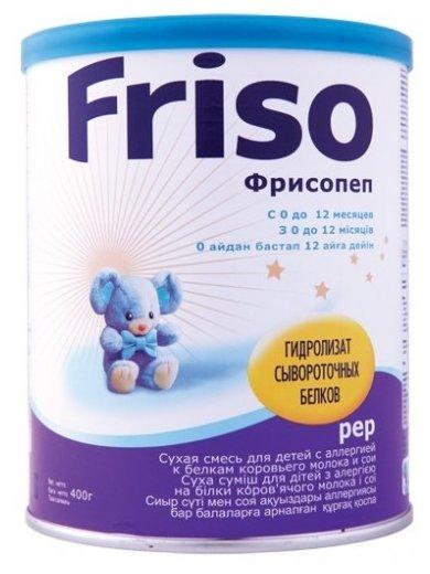 Смесь Friso Фрисопеп (с 0 до 12 месяцев) 400 г