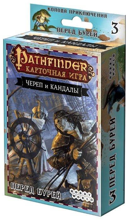 Дополнение для настольной игры HOBBY WORLD Pathfinder. Череп и Кандалы. Колода приключения «Перед бурей»