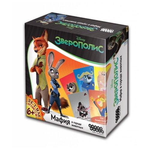 Настольная игра HOBBY WORLD Зверополис: Мафия в городе животных настольная игра hobby world мафия вся семья в сборе компактная 1070