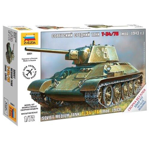 Сборная модель ZVEZDA Советский средний танк Т-34/76 (мод. 1943 г.) (5001) 1:72 сборная модель zvezda советский средний танк т 34 76 обр 1942 г 3535pn 1 35