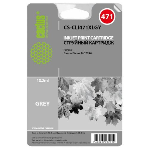 Фото - Картридж cactus CS-CLI471XLGY, совместимый картридж cactus cs tn1075 совместимый