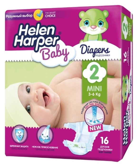 Helen Harper подгузники Baby 2 (3-6 кг) 16 шт.