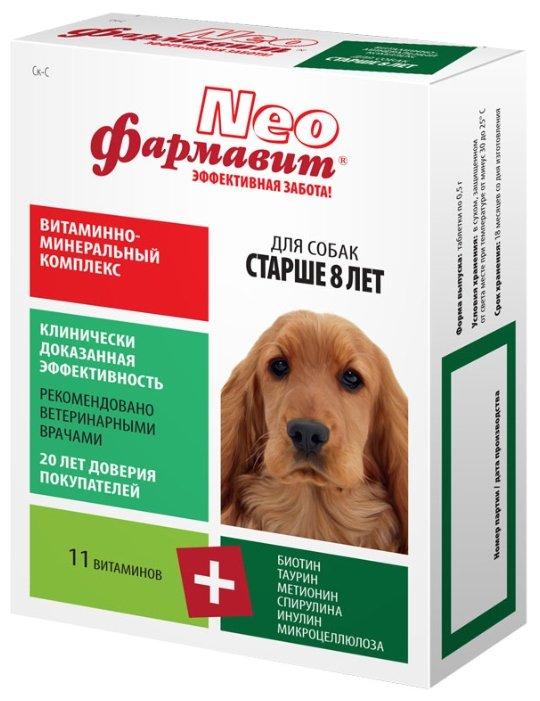 Фармавит Neo Витаминный комплекс для собак старше 8 лет