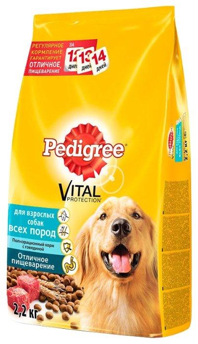 Корм для собак Pedigree Для взрослых собак всех пород полнорационный корм с говядиной