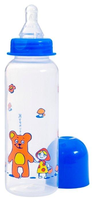 Курносики Бутылочка полипропиленовая с силиконовой соской, 240 мл 11121 с рождения