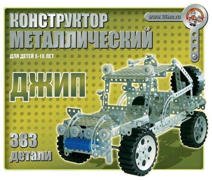 Винтовой конструктор Десятое королевство Как раньше 00955 Джип