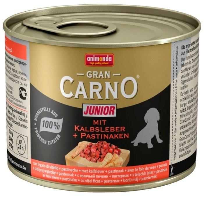 Корм для щенков Animonda GranCarno печень с пастернаком 200г