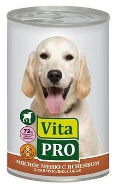 Корм для собак Vita PRO Мясное меню для собак, ягненок