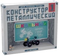 Винтовой конструктор Десятое королевство Школьный 02049 1
