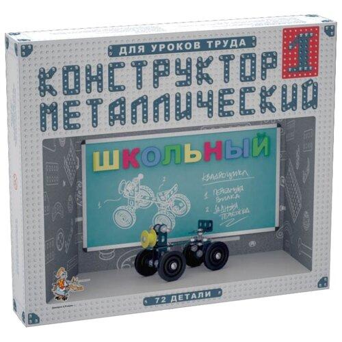 Винтовой конструктор Десятое королевство Школьный 02049 1 винтовой конструктор десятое королевство школьный 02052 4