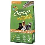 Оскар Сухой корм для собак Мясной квартет (13 кг)