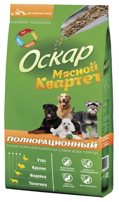 Корм для собак Оскар Сухой корм для собак Мясной квартет