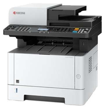 KYOCERA Document Solutions ECOSYS M2040dn