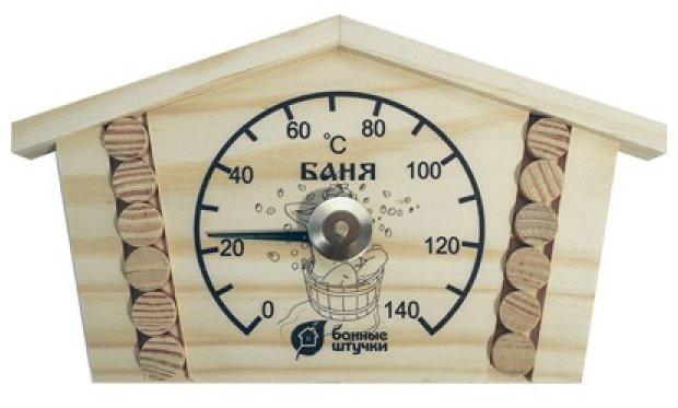 Термометр Банные штучки 18014