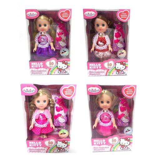 Купить Интерактивная кукла Карапуз Машенька 15 см MARY001X-HK, Куклы и пупсы