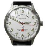 Наручные часы Штурманские 3445769