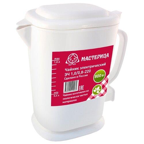 Чайник Мастерица ЭЧ 1,0/0,8-220, белыйЭлектрочайники и термопоты<br>