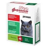 Фармавит Neo Витаминный комплекс для кошек