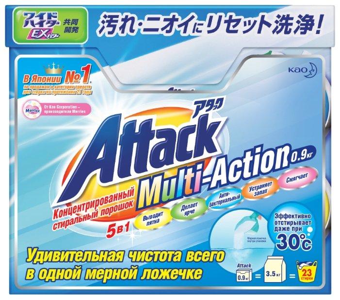 Концентрированный стиральный порошок с кислородным пятновыводителем и кондиционером, 900 гр, Attack Multi-Action