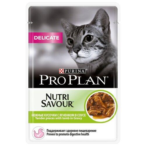Корм для кошек Pro Plan Nutrisavour Delicate при чувствительном пищеварении, с ягненком 24шт. х 85 г (кусочки в соусе)