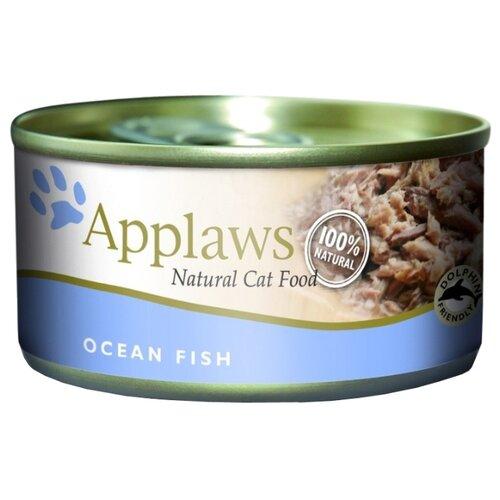 Влажный корм для кошек Applaws с океанической рыбой 156 г (кусочки в соусе)