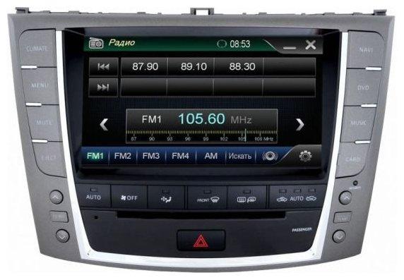 Автомагнитола Intro CHR-2150 IS