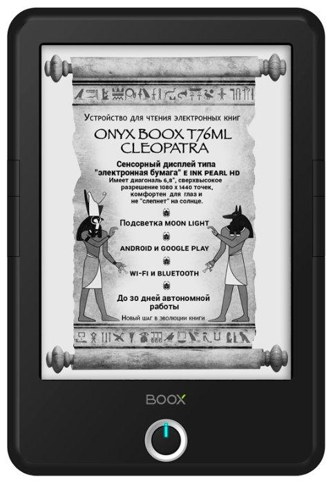 ONYX Электронная книга ONYX BOOX T76ML Cleopatra