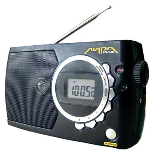 Радиоприемник ИРЗ Лира РП-248