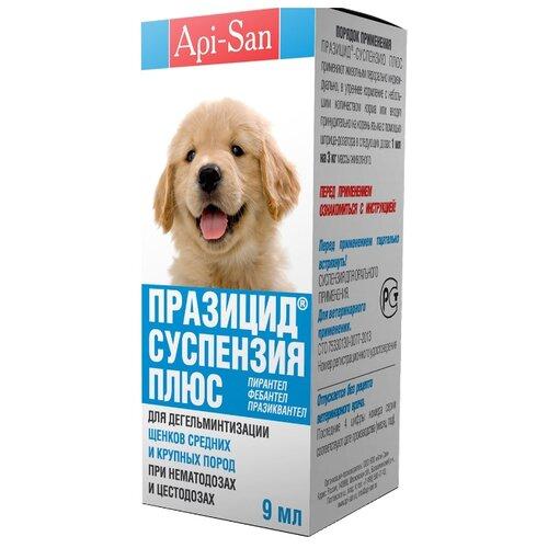 суспензия от глистов для собак чистотел