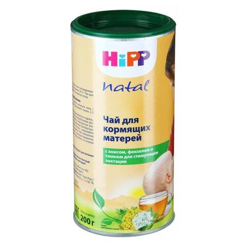 Чай для кормящих матерей HiP