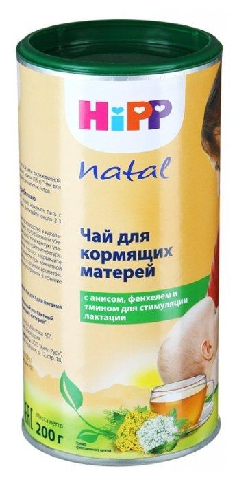 HiPP Чай для кормящих матерей HiP