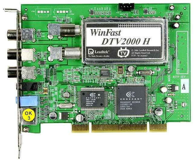 TV-тюнер Leadtek WinFast DTV2000 H