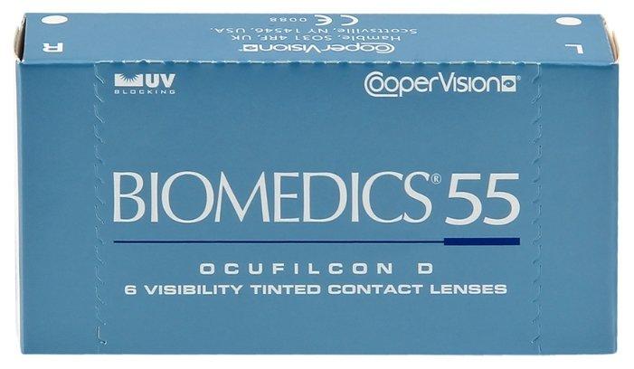 CooperVision Biomedics 55 UV (6 линз)