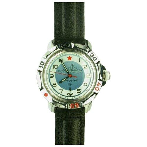 Наручные часы Восток 811879 наручные часы восток 120656