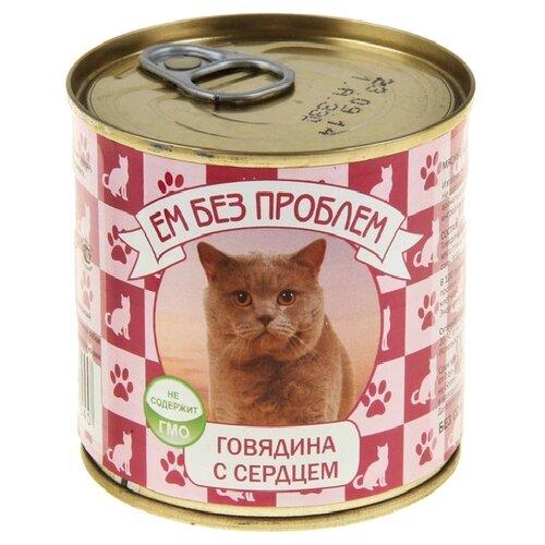 Фото - Влажный корм для кошек Ем Без Проблем беззерновой, с говядиной, с сердцем 18 шт. х 250 г ем без проблем для взрослых кошек с говядиной 571 595 250 гр х 15 шт