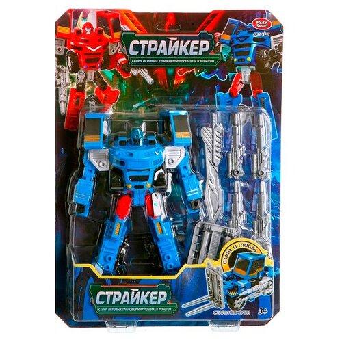 Купить Трансформер Shantou Gepai Страйкер 8127 синий, Роботы и трансформеры