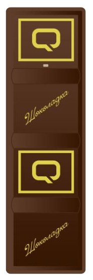 Аккумулятор Qumo PowerAid Chocolate 2.6S