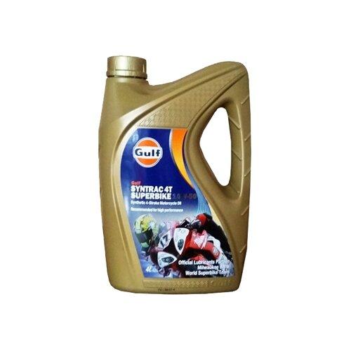 Моторное масло Gulf Syntrac 4T Superbike 10W-50 4 л моторное масло gulf multi g 20w 50 4 л