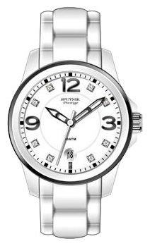 Наручные часы Спутник НЛ-1L012/4.3 бел.