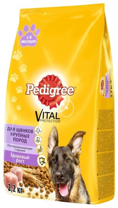Корм для собак Pedigree Для щенков крупных пород полнорационный корм с 6 месяцев с курицей