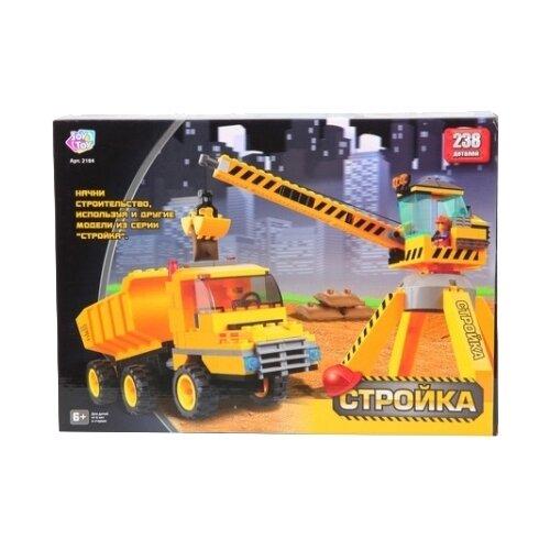 Конструктор Joy Toy Стройка 2184-238 трансформер joy toy бомбардир