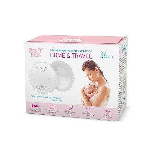Купить ROXY-KIDS Впитывающие прокладки для груди Home & Travel 36 шт., Прокладки для груди