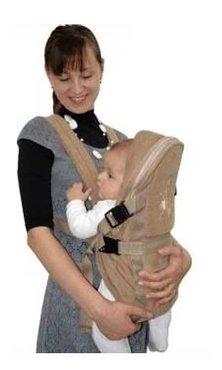 Рюкзак-переноска Little People Kengo