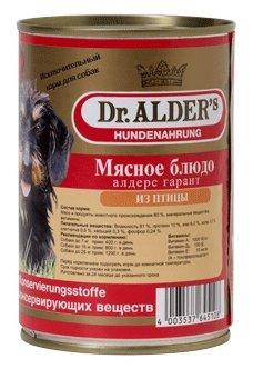 Корм для собак Dr. Alder`s АЛДЕРС ГАРАНТ птица рубленое мясо Для взрослых собак (0.4 кг) 12 шт.