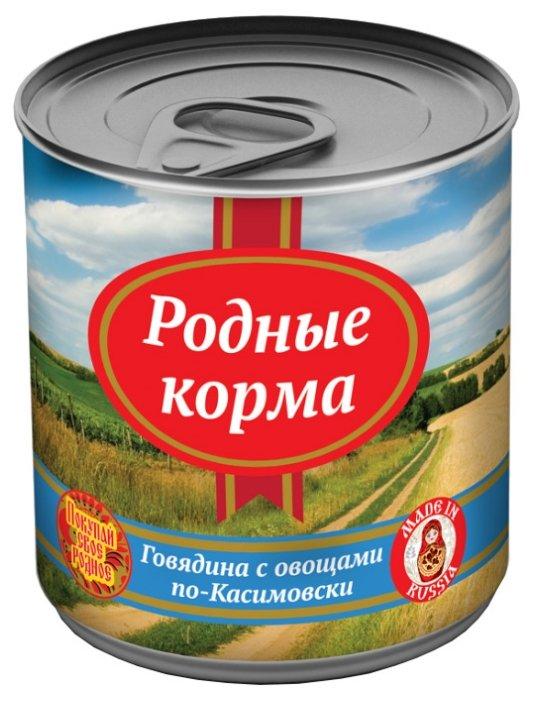 Корм для собак Родные корма Говядина с овощами по-Касимовски (0.525 кг) 1 шт.