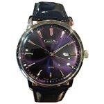 Наручные часы Слава 1391736/2115-300