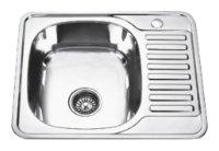 SinkLight 5848