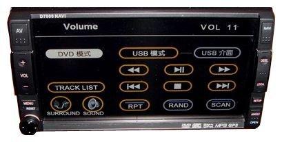 Автомагнитола FlyAudio D7500NAVI